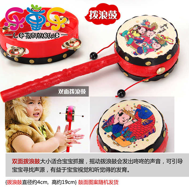 Baby Toys Shou Yao Gu Rattle 3-6-12 Month 0-1-Year-Old Baby Newborns Children'S Educational Yong Toy