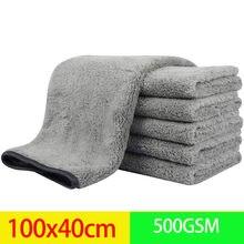 Panos da limpeza do carro de microfiber, pano ultra-grosso do microfiber da toalha de secagem do carro para o carro e a casa que lustra a lavagem e detalhando