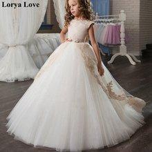 Элегантное бальное платье с цветочным принтом для девочек свадебные
