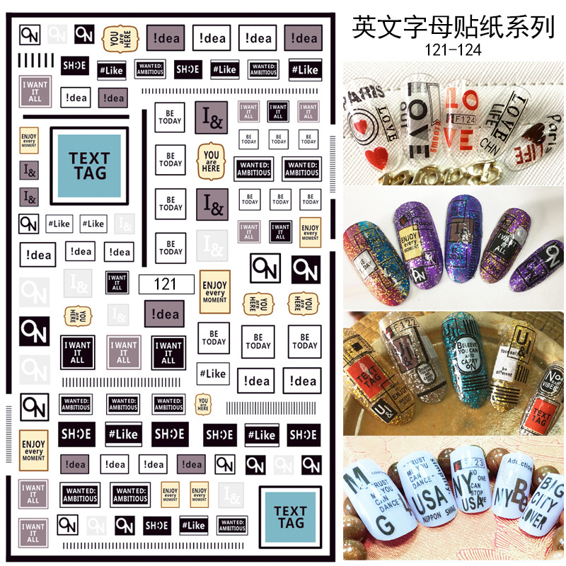 Mancel Lin Nail Sticker 3D Stickers English Lettered With Numbers Nail Sticker Fingernail Decoration Flower Stickers
