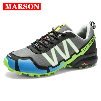 SMS Men Outdoor Hiking Shoes Climbing Sport Breathable Sneakers Tactical Hunting Trekking Shoes Summer Mesh Anti-skid Trainers 1