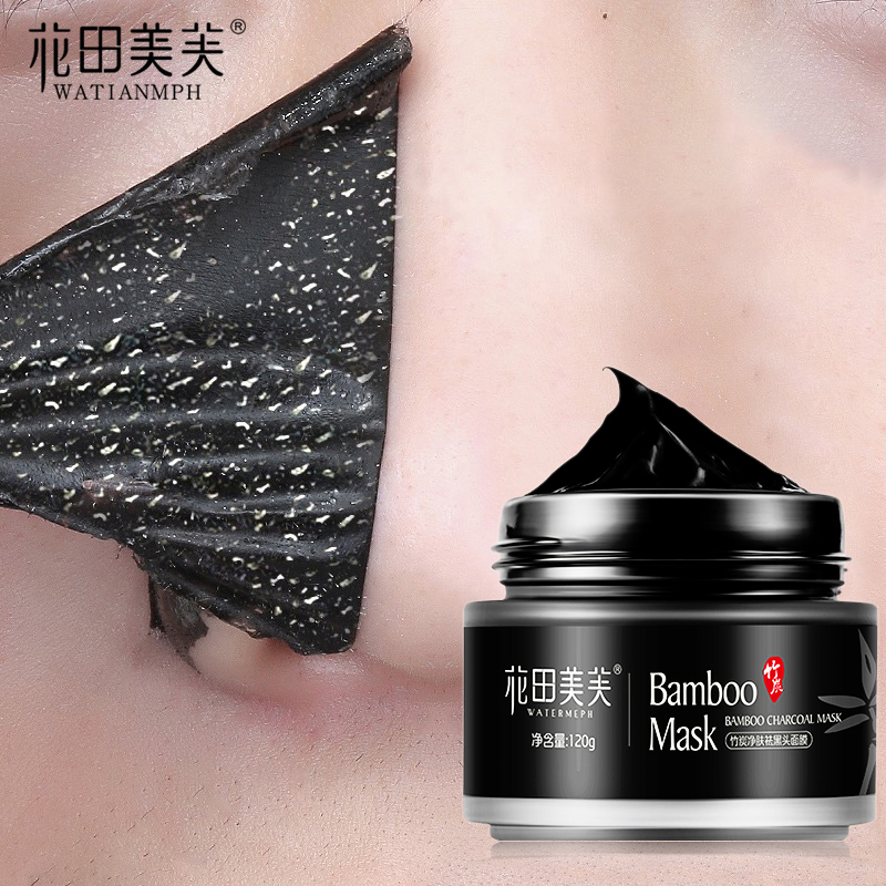 (TOP1)WATIANMPH 120G Charcoal Blackhead Remover Facial Mask Deep Cleansing pore Oil control Freckle Remove acne mask 3