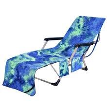 Качественное пляжное полотенце s Портативный пляжный бассейн солнцезащитный чехол для кресла для отдыха банное полотенце сумка 2 кармана кушетка для патио чехлы для стульев на открытом воздухе