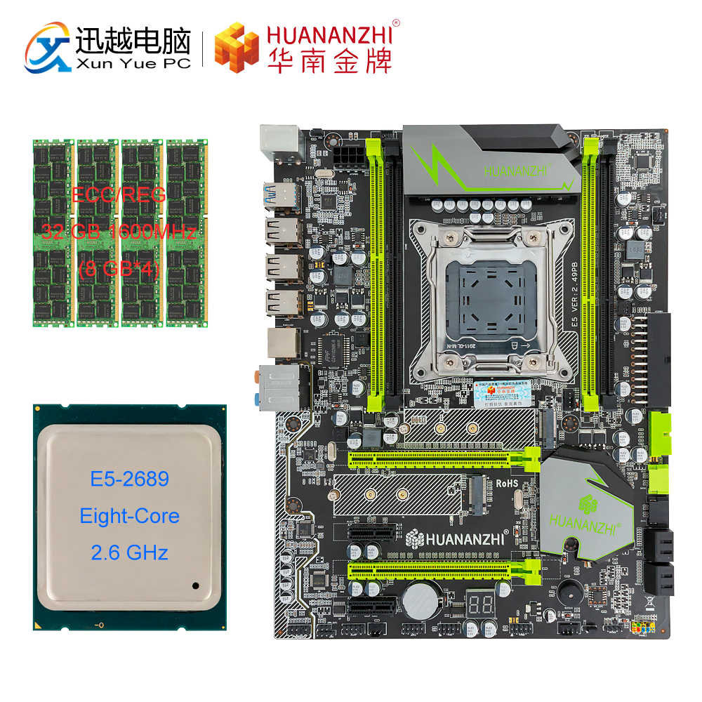HUANAN ZHI X79 V2.49 PB Motherboard M.2 NVME ATX Set With Intel Xeon E5 2689 2.5GHz CPU 4*8GB (32GB) DDR3 1600MHZ RECC RAM
