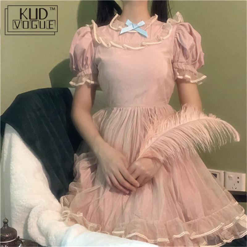 Japanese Lolita Tulle Dress Women Kawaii Pink Summer Soft Sister Wind Sweet High Waist  Puff Sleeve Layer Mesh Gown Fairy Dress