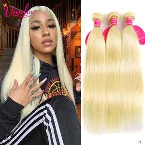 Vanlov 613 Blonde Bundles Brazilian Hair Weave Straight Hair Bundles Human Hair Weave Bundles 100% Remy Human Hair Extensions