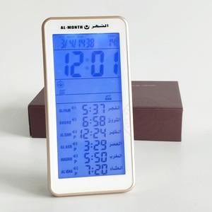 Image 5 - Reloj islámico, oración musulmana, Adhan, reloj de mesa, Azan, con Qibla, dirección, reloj azan