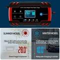 12V 8A 24V 4A/12V 6A Volle Automatische Auto Batterie Ladegerät Power Puls Reparatur Ladegerät Nass dry Blei-säure Batterie Smart LCD Display