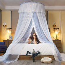Double Layer Mesh Mosquito Net Princess Mosquito Bed Netting Canopy Room Decoration Dome Hanging Bed Curtain Dome Tent