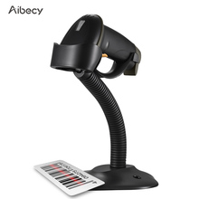 Aibecy Automatic USB Barcode Scanner Wired Bar Code 1D Scanner Reader with Adjustable Stand USB Cable Compatible