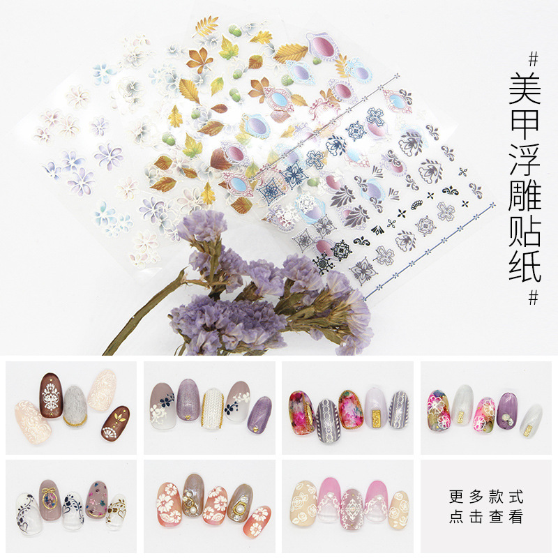 Cross Border Stereo Relief Nail Sticker Japanese-style Hipster DIY Back Glue 5D Nail Sticker Watermarking Manufacturers Wholesal