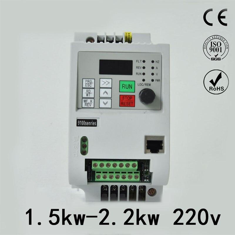 Однофазный вход 220 В 220 кВт/кВт и 3-фазный выходной преобразователь частоты в/регулируемый привод скорости/VFD