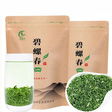 【Red forest】Biluochun Tea (Green Tea) 2021 New Tea 1000g Box Chinese kung fu For Weight Lose Tea kung fu For Tea leaves