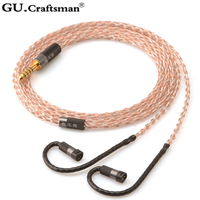 GUcraftsman 5N OFC copper 8 core IE8 IE8i IE80 IE80s HIFI 2.5mm/4.4mm Balance Headphone upgrade cable