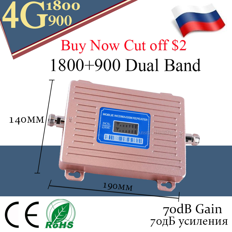Russia Dual Band 2G 1800 repeater 4g GSM 900 LTE 1800 Mobile Phone 70dB Signal Booster 4G Cellular Amplifier MTS Beeline Tele2 in Signal Boosters from Cellphones Telecommunications
