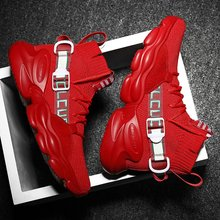 2020 Street Dancing Shoes Men Chunky Sneakers High Top Shoes British Street Boots Buckle Strp Hip Hop Sneakers Men Casual Shoes