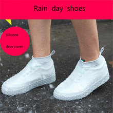 Waterproof Shoe Cover Silicone Material Unisex Shoes Protectors Rain Boots for Indoor Outdoor Rainy Days(China)