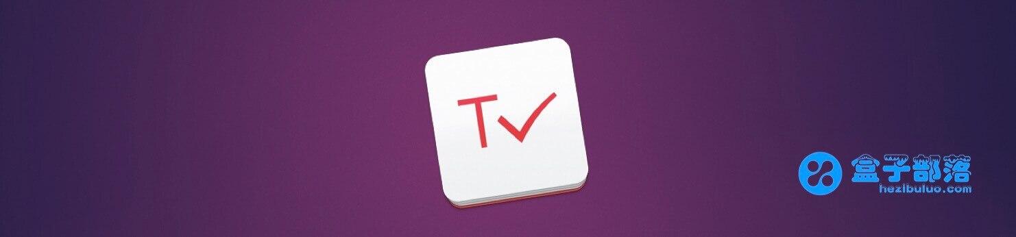 TaskPaper v3.8.2 MAC平台下的纯文本待办事项管理GTD工具