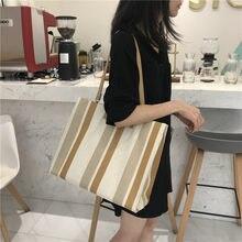 Ins Super Fire Spring Summer Canvas Bag 2020 New Korea East Gate Stripe One Shoulder Bag Tote Handbag Women