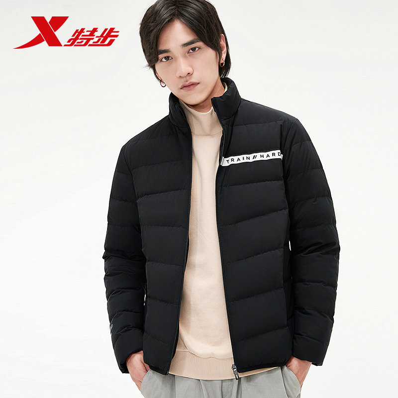 881429199230 Xtep Men Sports Down Jacket 2019 Winter New Stand Collar Lightweight Warm Casual Jacket