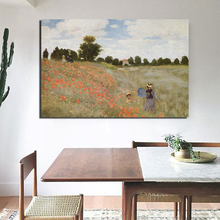 Claude Monet In The Flower HD Canvas Painting Print Living Room Home Decoration Modern Wall Art Oil Painting Posters Picture Art claude monet in summer canvas painting prints living room home decoration modern wall art oil painting posters pictures artwork
