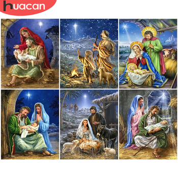HUACAN Paint By Number Jesus DIY Pictures Numbers Portrait Kits Hand Painted Painting Art Drawing On Canvas Gift Home Decor - discount item  47% OFF Arts,Crafts & Sewing