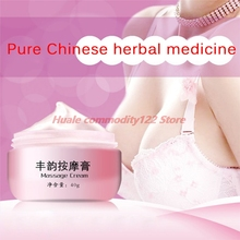 Massager-Cream Enhancement Firming Breast-Bust Women New 1PCS Smooth-Skin New-Arrival