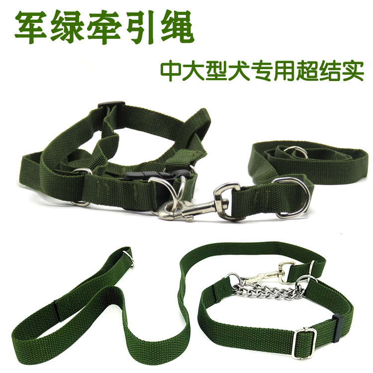Dog Pet Traction Rope Working Dog Army Green Traction Belt Dogs Large Dog Chain Golden Retriever Husky Army Green Lanyard