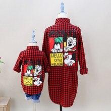 Семейные комплекты; одежда с длинными рукавами; блузка для мамы и дочки; летняя рубашка для мамы и дочки; одежда для всей семьи