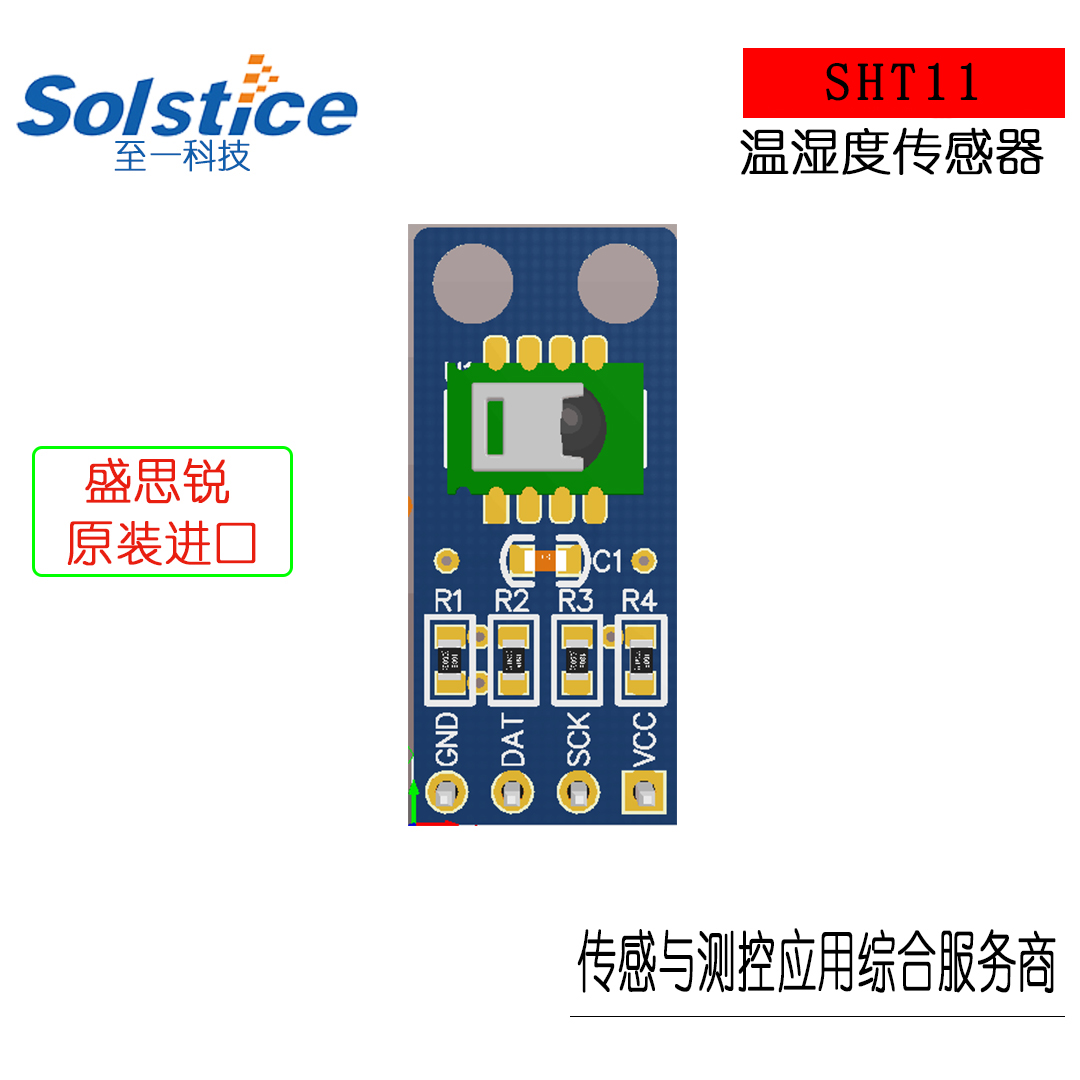 SHT11 Temperature And Humidity Sensor Module Sensirion I2C Communication