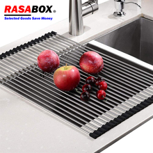 RASABOX - Dish Racks, Over Sink Foldable Drying Rack, Multipurpose, Heat Resistant