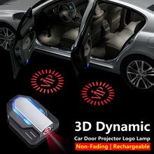 2019 New 2pcs Universal 3D Dynamic Car Door Projector Logo Laser Light Courtesy Welcome Lamp Ambient atmosphere Bulb For All