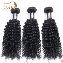JSDShine Kinky Curly Hair Bundles 8-28 inch Remy Human Hair Extensions Brazilian Hair Weave Bundles 1/3/4 Pieces Free Shipping(China)