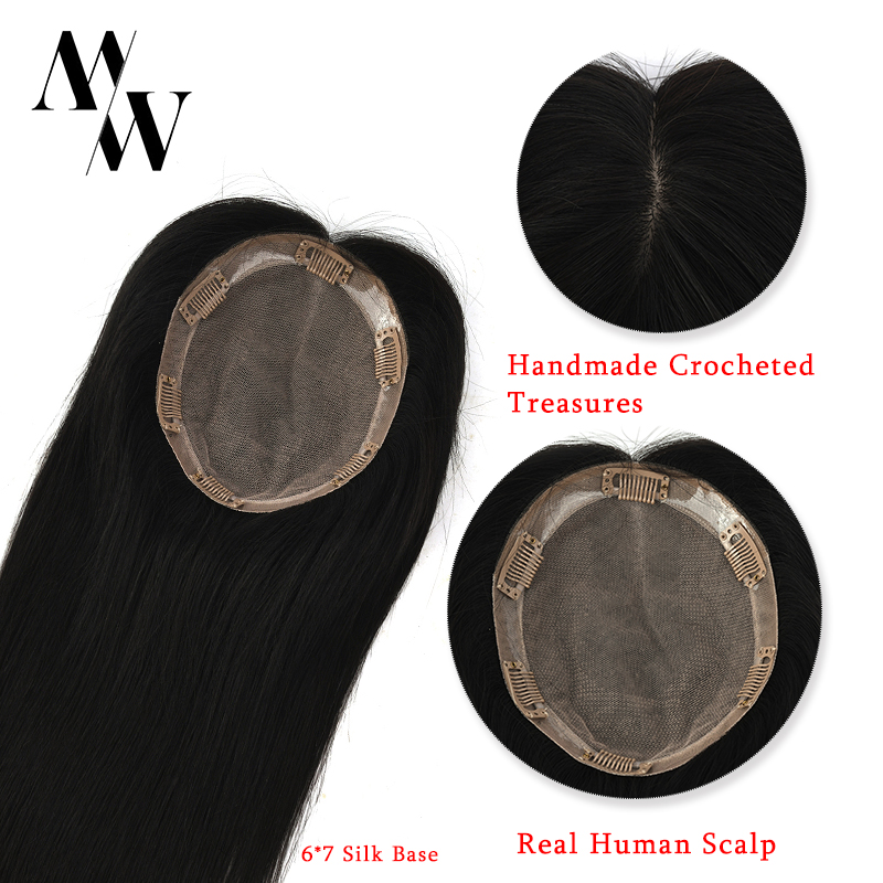 "MW 14"" 6*7"" Silk Base Remy Hair Topper Wig With 6 Clips In Natural Straight Virgin Cuticle Human Hair Toupee Pieces For Women"