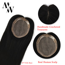 "MW 14"" 6*7"" Silk Base Remy Hair Topper Wig With 6 Clips In Natural Straight Virgin Cuticle Human Hair Toupee Pieces For Women(China)"