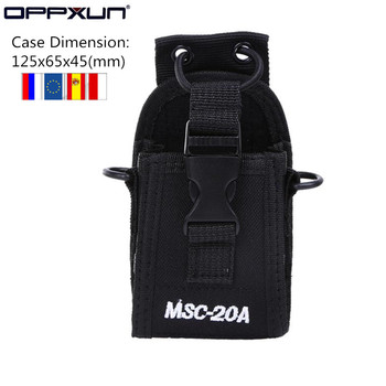 MSC-20A Leather Case Bag For Baofeng Bf-UV5R TYT WOUXUN QUANSHENG Two Way Radio Walkie Talkie
