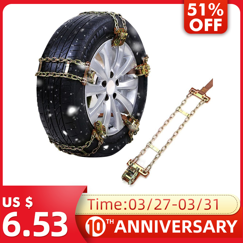 1 PC High Quality Wear-resistant Car Snow Chains Balance Design SUV Anti-skid Chain For Ice/Snow/Mud Road Safe For Driving S/M/L