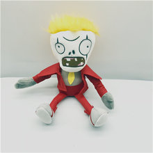Кукла «зомби» для аниме игр мягкая игрушка плюшевая кукла на
