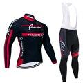 Зима 2020 команда KUOTA с длинными рукавами, велосипедные Джерси, велосипедные брюки, Мужская одежда, велосипедные термальные флисовые велосипе...