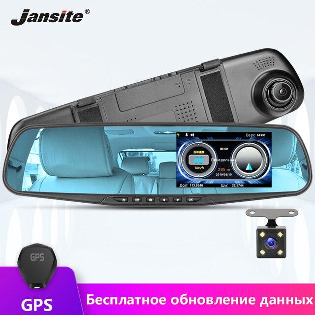 Jansite 레이더 탐지기 미러 3 1 대시 캠 DVR 레코더 antiradar GPS 트래커 속도 감지 러시아 후면 카메라