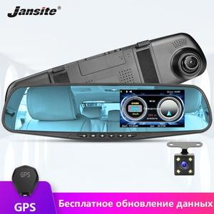Image 1 - Jansite Radar Detector Mirror 3 in 1 Dash Cam DVR recorder with antiradar GPS tracker Speed detection for Russia Rear camera