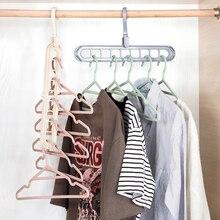 Многофункциональная вращающаяся на 360 градусов Волшебная вешалка с девятью отверстиями, вращающаяся вешалка для детской одежды, шкаф для сушки, вешалки для хранения дома