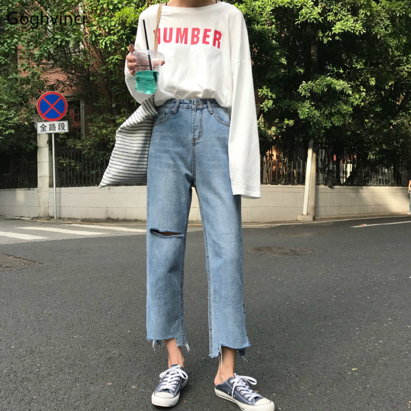 Jeans Women New Straight Ankle-length Hole Denim Womens Trendy High Quality Simple Korean Style Trousers Female Elegant Girls