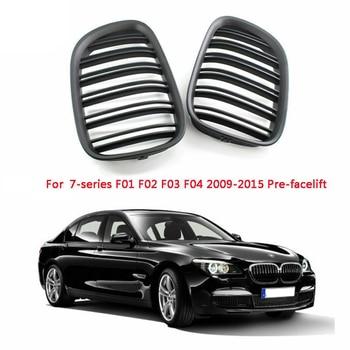 المصد الأمامي شواء مزدوجة شريحة مصبغة لسيارات BMW F01 F02 7-SERIES 730D 740I 750I 09-15 (ماتي الأسود)