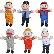 30cm Family Hand Puppets Boy Girl Worker Policemen Performances for Toddler Early Learning Plush Puppet Toy Gift