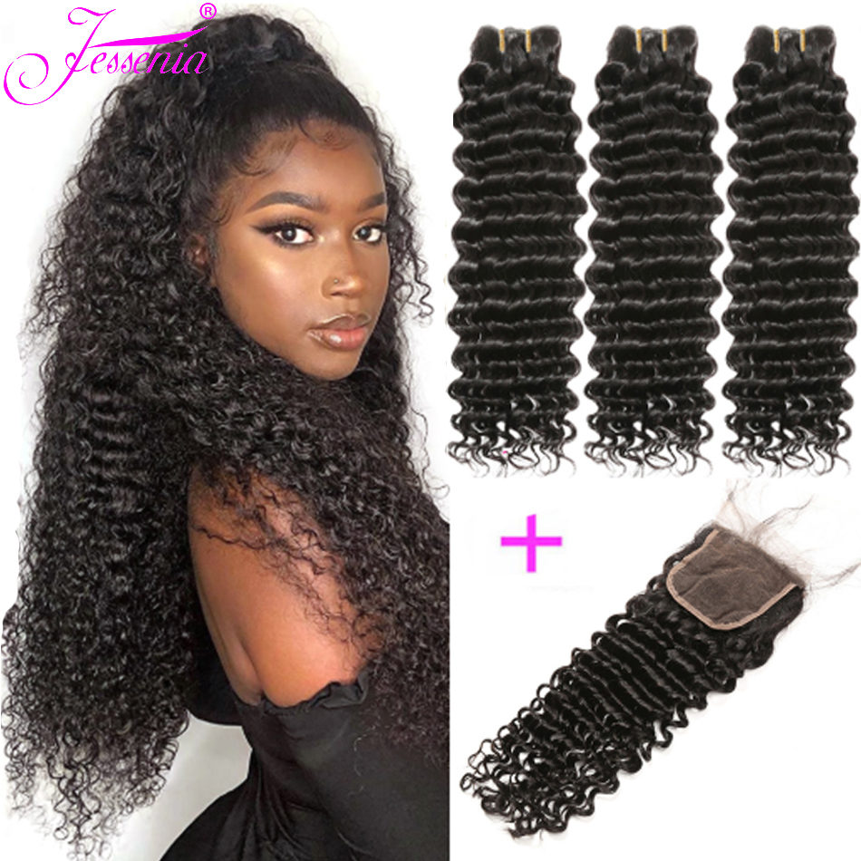 Brazilian Deepwave Bundles With Closure 3 Bundles With Closure Cheap 10A Deep Curly Bundles With Closure Human Hair Extensions