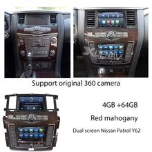 Автомобильный мультимедийный плеер, автомагнитола с двойным экраном для Nissan патруль Y62 Android 2010 2011 2012 2013 2014 2015 -2020