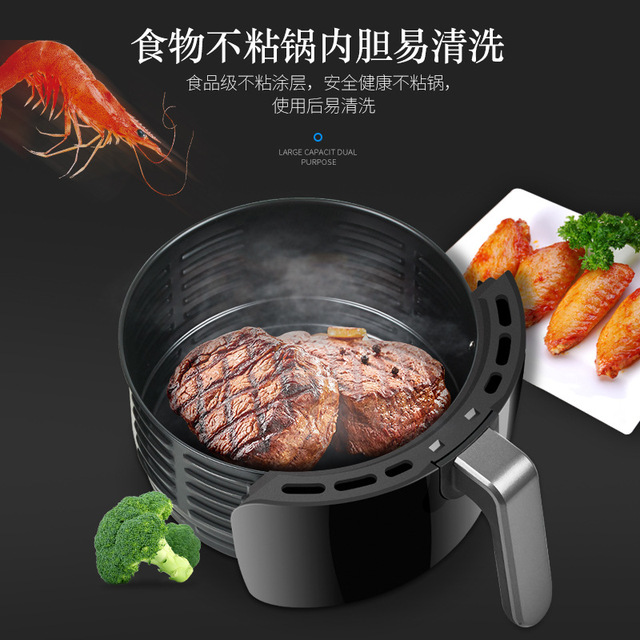3.5L Air Fryer Intelligent Automatic Multi-function LCD Touch Electric Air Fryer Hot Air Oil Free Smokeless Kitchen Cooker 1270w 4