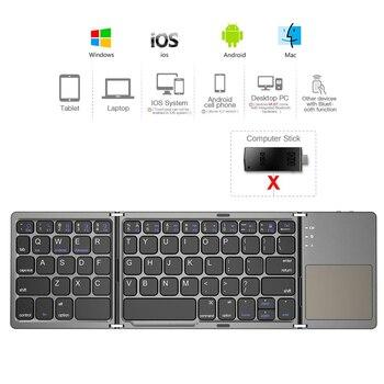 AVATTO Russian/Spanish/Arabic B033 Mini Folding keyboard, Wireless Bluetooth Keyboard with Touchpad for Windows, Android, IOS 2