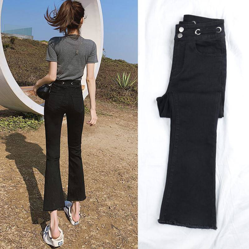 Women Loose High Waist Wide Leg Flare Denim Jeans Black Stretch Slim Pants Trousers